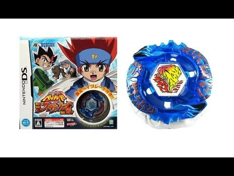 Beyblade Metal Fight Limited Bakushin Susanow 90wf With