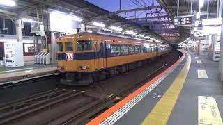 近鉄12410系12412編成特急賢島行き発車