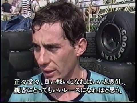 F1 86 GP USA Detroit Senna Interview