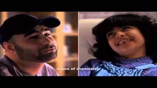 Al Hilal Bank - Seghaar 2017 Video