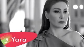 Yara - Ayech Bi Oyouni (Official Music Video) يارا - عايش بعيوني