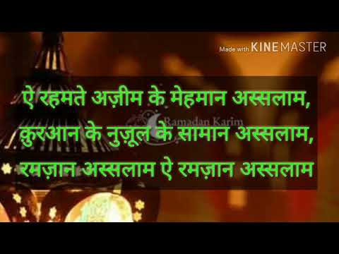 Beautiful Ramzan Shayari Status/naat Status