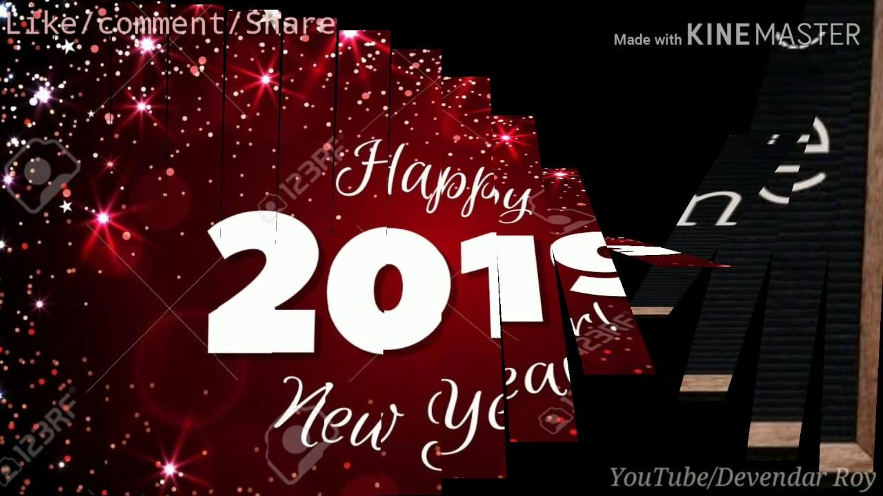 Happy New year 2019  Whatsapp status video  - YouTube