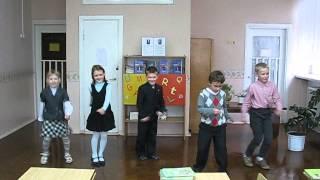 Физкультминутка на уроке английского языка.