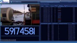 autonom.umi.ru системы распознавания номеров вагонов цистерн платформ учет перевозок на РЖД(Системы автоматического распознавания номеров железнодорожных вагонов, цистерн и платформ. Программные..., 2016-02-20T03:26:21.000Z)
