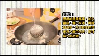 【33廚房】美秀私房菜 - 浮水虱目魚羹