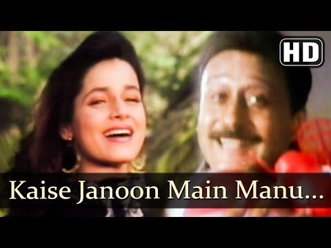 Kaise janoon Main (HD) - Antim Nyay Song - Jackie Shroff - Neelam