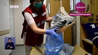 «Қазақстан қызыл жарты айы» ұйымы медицина қызметкерлеріне аурудан қорғайтын арнайы киім үлестірді