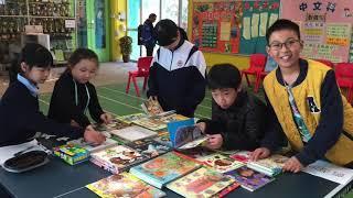 Publication Date: 2018-03-02 | Video Title: 九龍婦女福利會李炳紀念學校 - 綠色環保活動 16-17