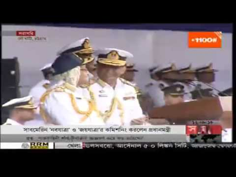 Bangladesh Navy added two submarines