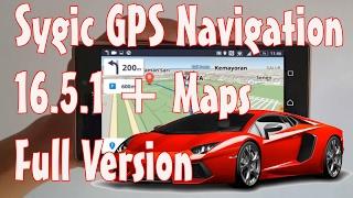 видео Sygic: GPS Hавигация для Андроид скачать бесплатно