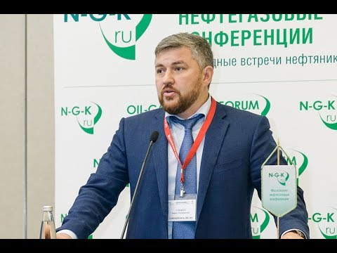 "Кирилл Стрижнев. ООО ""Газпромнефть-Ангара"""