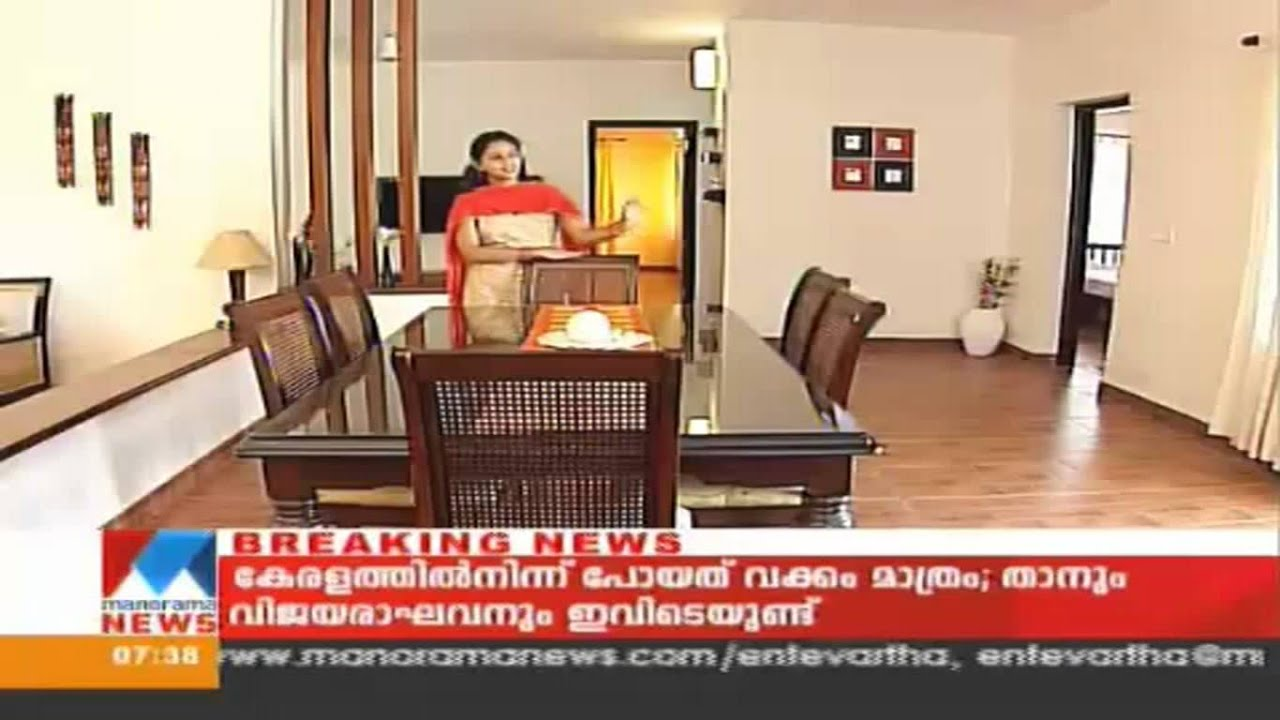 Veedu manorama news joy studio design gallery best design for Manorama veedu photos