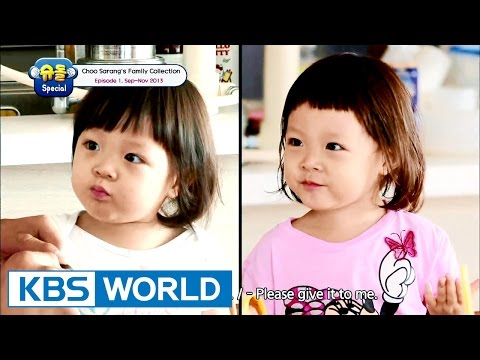 The Return Of Superman - Choo Sarang Special Ep.1