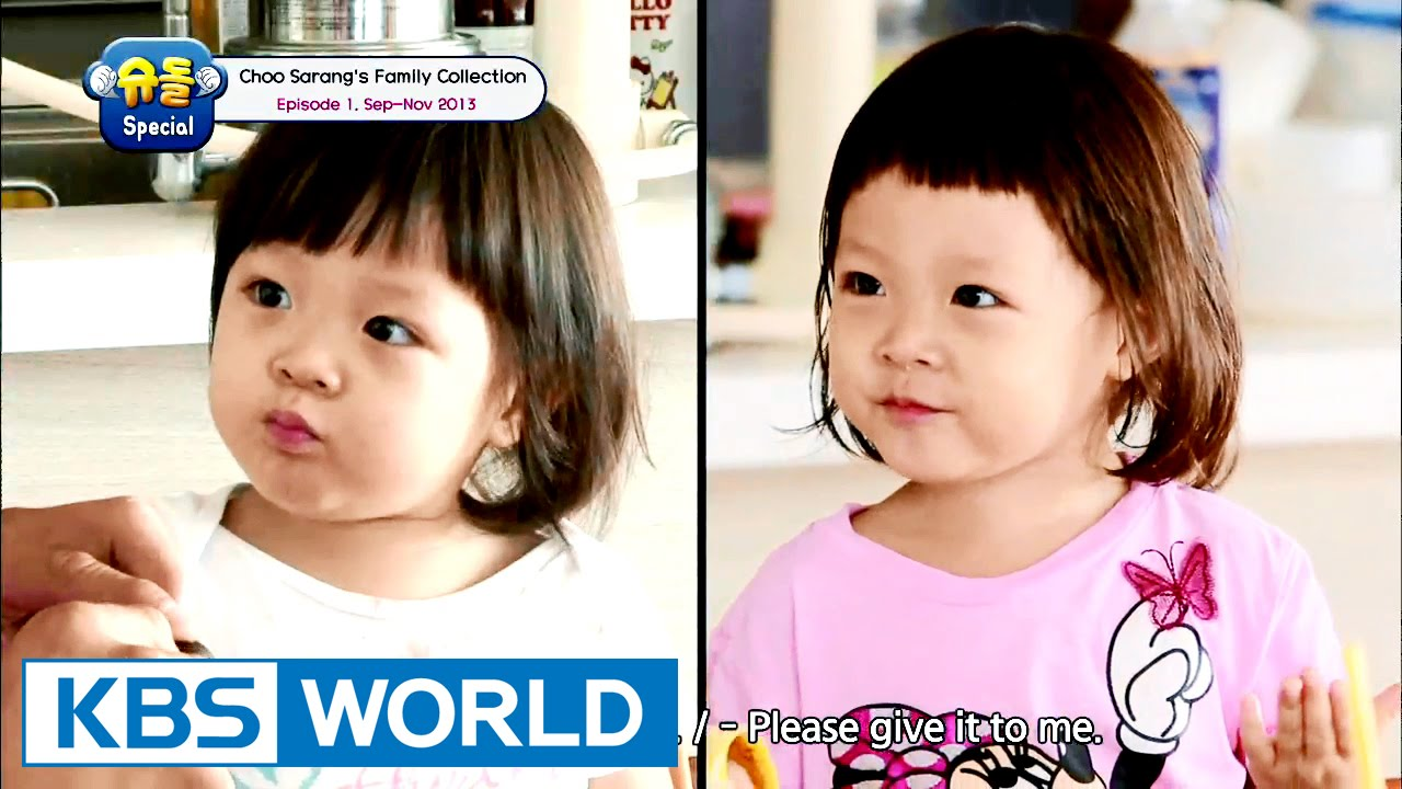 Image result for choo sarang return of superman ep 1