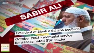 BBC: Glasgow Central Mosque ties to banned Pakistani militant group Sipah-e-Sahab
