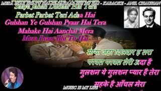Mera Pyaar Bhi Tu Hai Ye Bahaar - Karaoke With Scrolling Lyrics Eng. & हिंदी