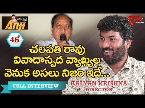 Director Kalyan Krishna Exclusive Interview | Open Talk with Anji #46  Telugu Interviews - TeluguOne