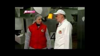 Мясной Дом Бородина в программе НТВ «Я худею!»