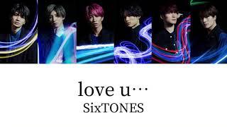 Sixtones 歌詞 love u