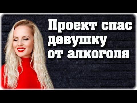 Александра Харитонова в Инстаграм новые фото и видео