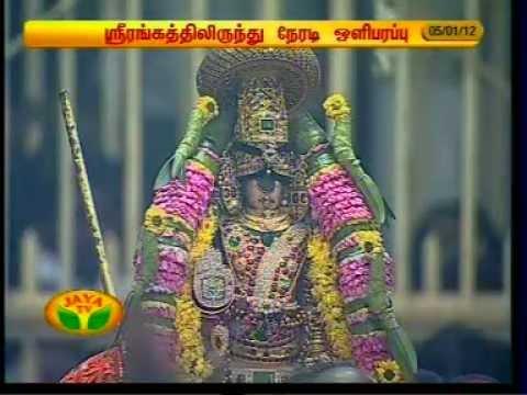 Vaikunta Mukkoti Ekadasi,  Srirangam Temple, Trichy..MPG