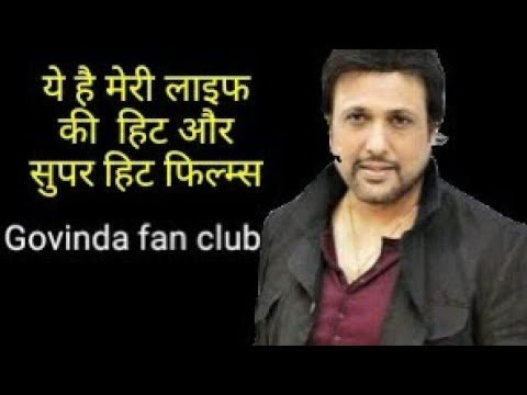 Govinda top (hit or super hit)  Movies with Box office Box office collection