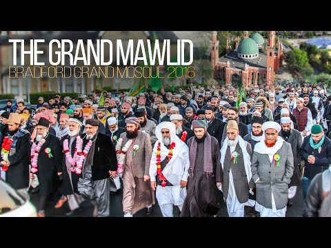 Bradford Grand Mawlid & Procession (2016) | HD