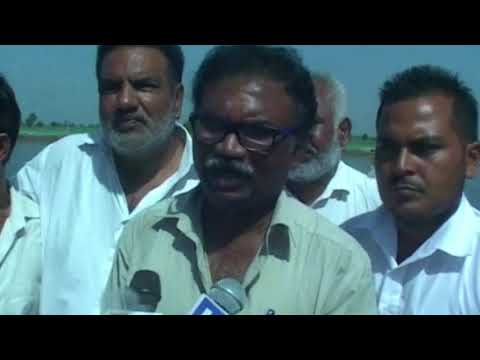 JHANJAR TV NEWS FROM PUNJAB GIDARWAHA FISHERIES TRANING CAMPS STARTS FROM TODAY IN GIDARBAHA SEP,27,