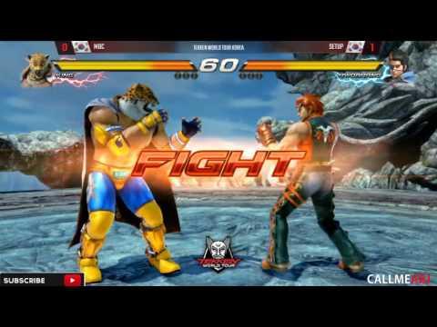 Tekken 7 World Tour | The Best KING | MBC (King) vs Hwoarang