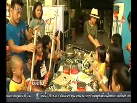 ไทยบันเทิง: ศิลปินญี่ปุ่นสอนเด็กไทยประดิษฐ์ซันชิน