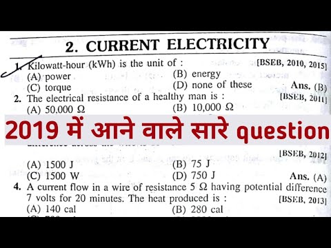 Current Electricity 12th physics objective questions and