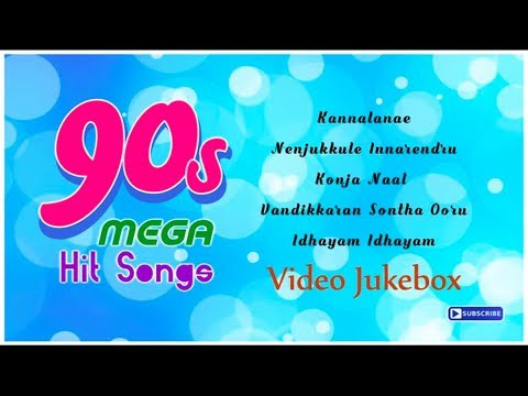 90's Mega Hit Songs | Bombay | Ponnumani | Aasai | Maanagara Kaaval | Krishna | API Tamil Songs