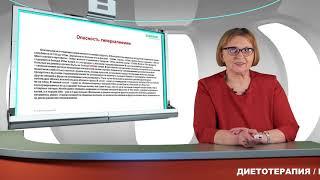 5.  Опасность гиперкалемии у пациентов на гемодиализе