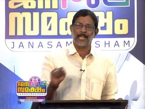 WAYANAD - POLL 2019 - Janasamaksham