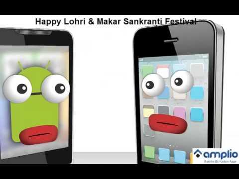 Happy Lohri and Makar Sankranti Wishes...