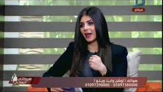 سيداتي انساتي - مشاكل حب الشباب وعلامات التمدد بعد الحمل وعلاجها مع