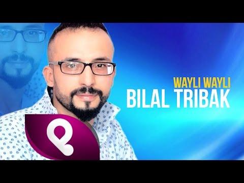 cheb bilal wayli wayli mp3