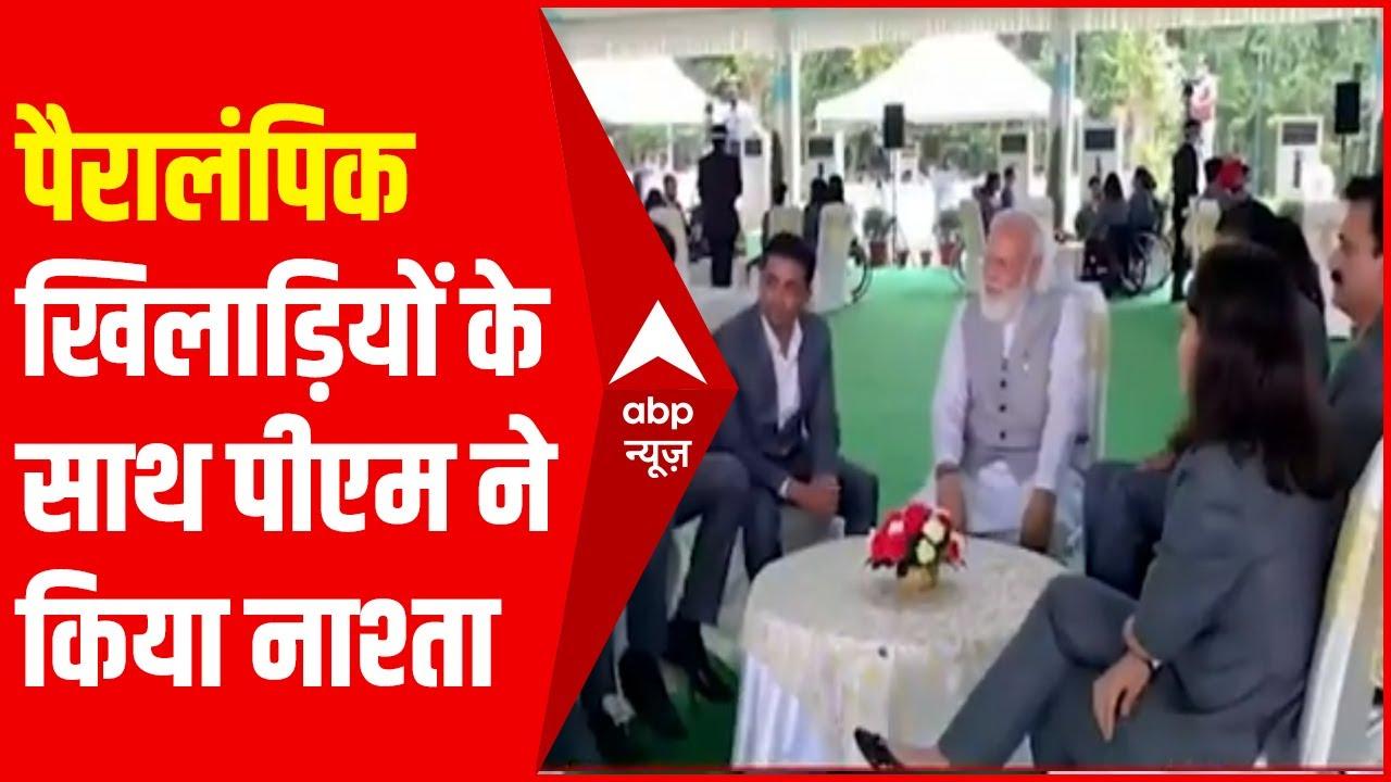 Paralympic खेलों में शानदार प्रदर्शन करने वाले खिलाड़ियों से मिले PM Modi   Hindi News