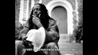 Wyclef Jean - 911 (Feat. Mary J. Blige) • HebSub מתורגם