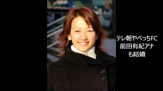 山岸舞彩アナはマルイの御曹司と大島由香里アナはフィギュアスケートの...