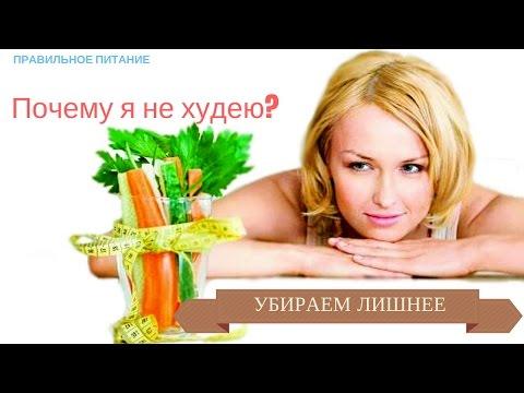 Очистка организма в домашних условиях для похудения отзывы похудевших