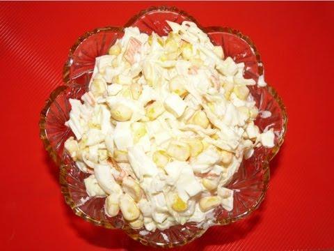 Рецепт - Салат крабовые палочки с капустой от videokulinaria.ru