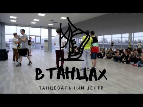 Lil Jazz Saratov 2016 song: Popcaan - New Level