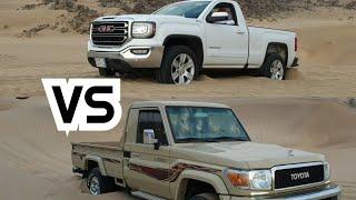 مقارنة سييرا وشاص  GMC   Seirra VS Toyota Pickup