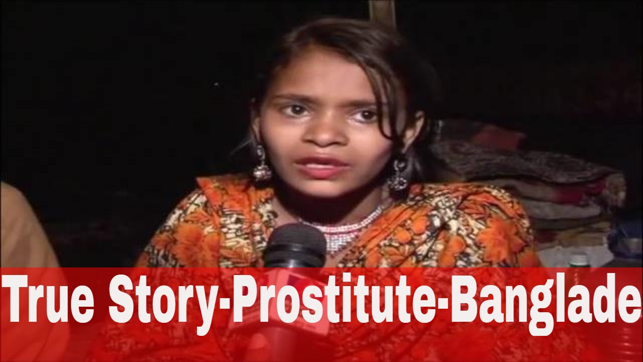 "True Story ""Young Prostitute in Bangladesh""Part 01 পতিতাদের জীবন, পর্ব ০১  Call girl BD NIGHT LIFE"