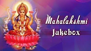 Mahalaxmi Mantra Telugu - Diwali Special - Diwali Puja Songs - Astha Lakshmi Stotram