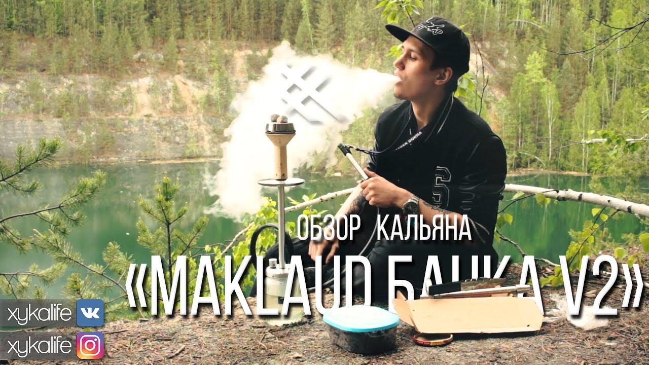 Купить табак al-waha в украине с доставкой можно на страницах. Ароматный, вкусный табак для кальяна дешево можно заказать прямо сейчас.