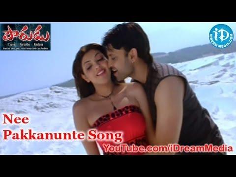 Pourudu Movie Songs - Nee Pakkanunte Song - Sumanth - Kajal Aggarwal