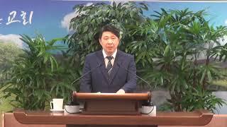 [2020-10-11] 주일대하설교 (민수기 31~32…